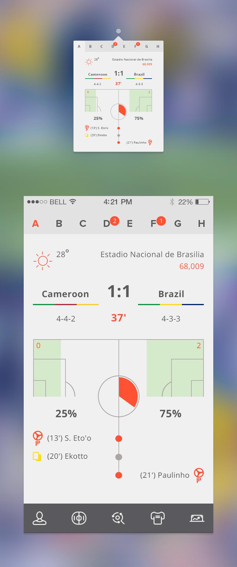Бесплатный PSD футбольного приложения