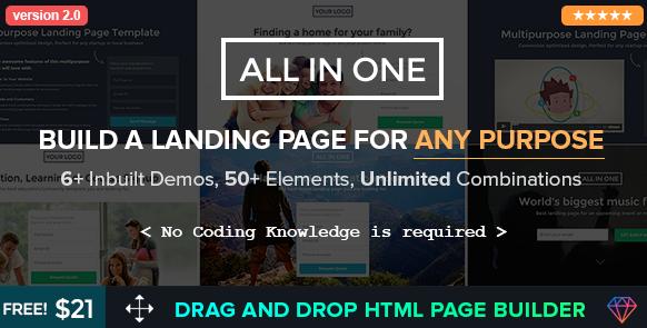 Посадочная страница: Multipurpose Landing Page Template - All in One