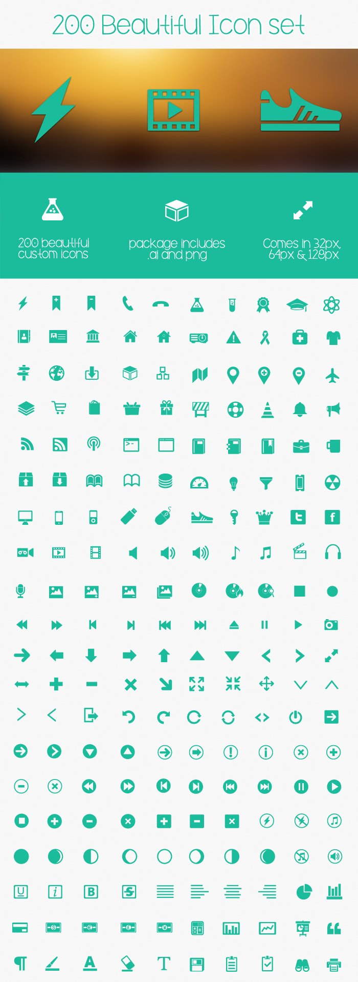 200 бесплатных иконок